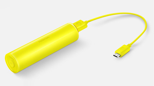 Yellow Nokia Universal Portable USB Charger