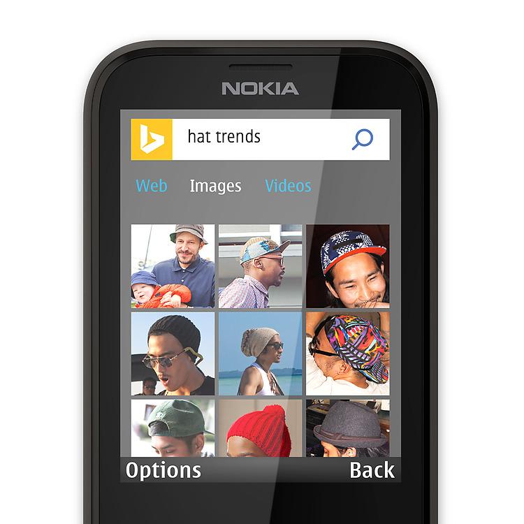 Nokia 225 Dual SIM met Xpress Browser