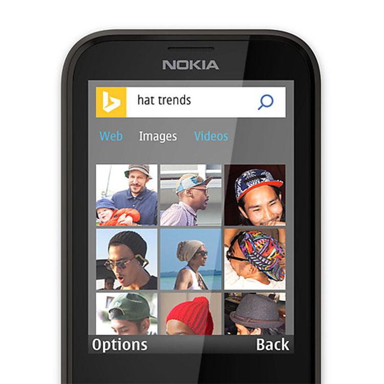 Nokia 225 met Xpress Browser