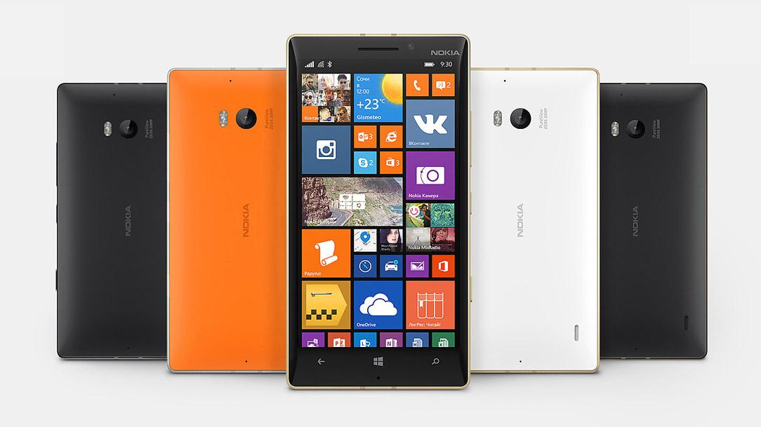 Nokia Lumia 930 variants