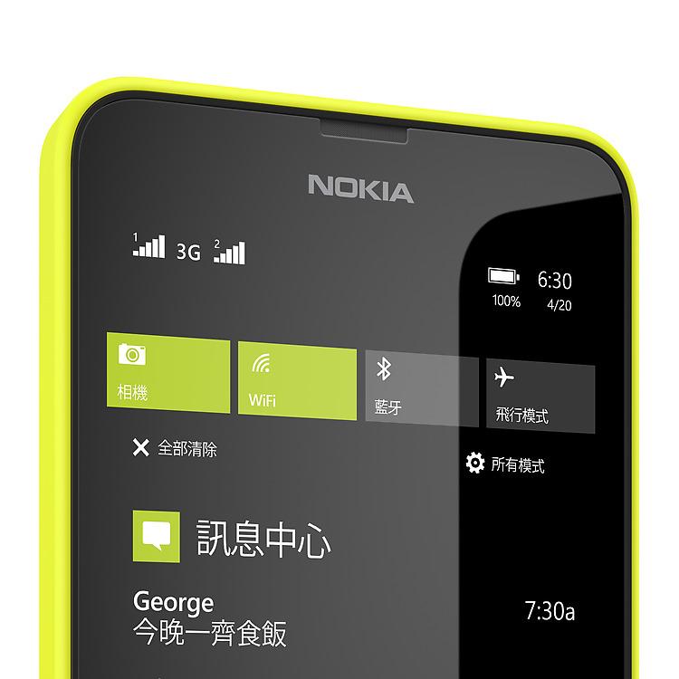 Nokia Lumia 630 Dual SIM – Smart Dual SIM