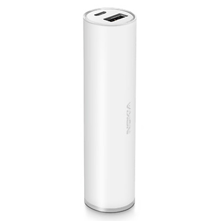 Close up of white Nokia Universal Portable USB Charger with USB ports visible